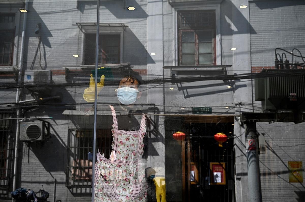 China AFP